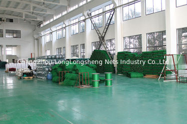Changzhou LongLongsheng Nets Industry Co.,Ltd